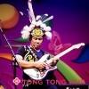 Tong Tong Fair Malieveld Den Haag
