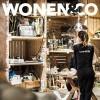 Wonen & Co in Martiniplaza in Groningen