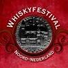 Whisky Festival Noord Nederland